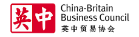 China Britain Business Council Logo