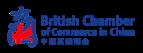 British Chamber of Commerce in China Logo
