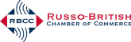 Russo British Chamber of Commerce Logo