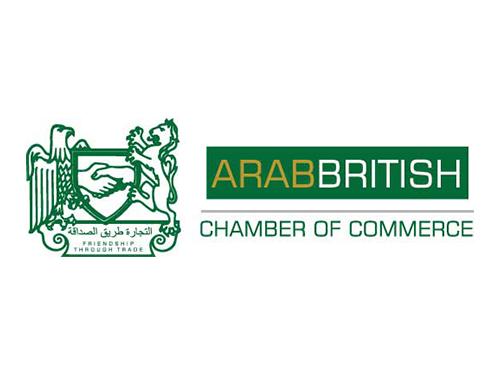 Arab British Chamber of Commerce Logo