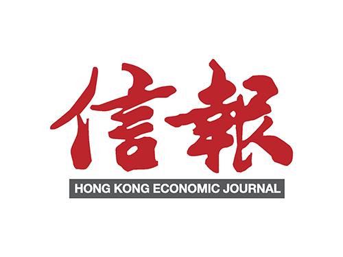 HKEJ Logo