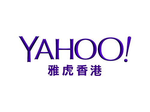 Yahoo HK Logo